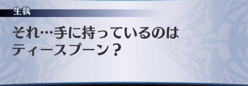 f:id:seisyuu:20210321190745j:plain