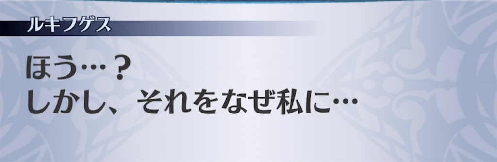 f:id:seisyuu:20210321191400j:plain