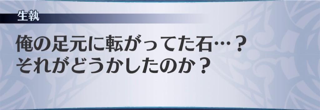 f:id:seisyuu:20210321191506j:plain