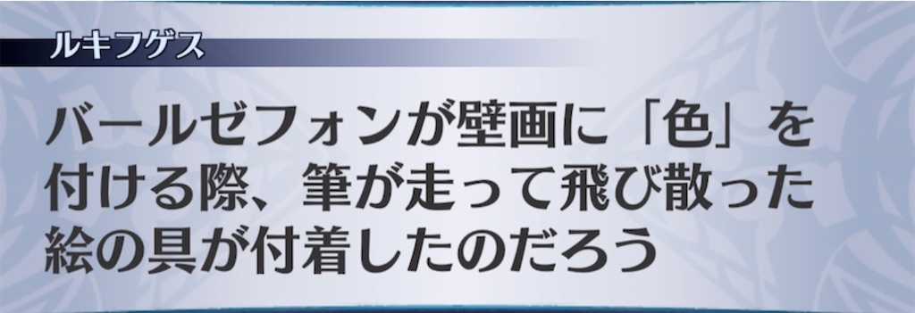 f:id:seisyuu:20210321192121j:plain