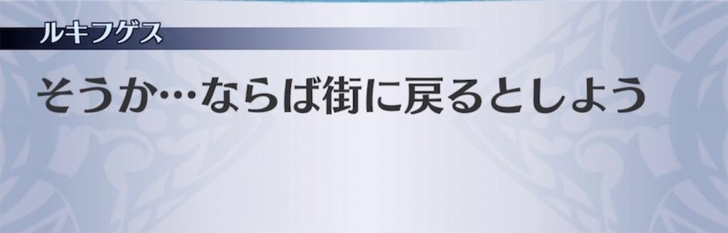f:id:seisyuu:20210321192731j:plain