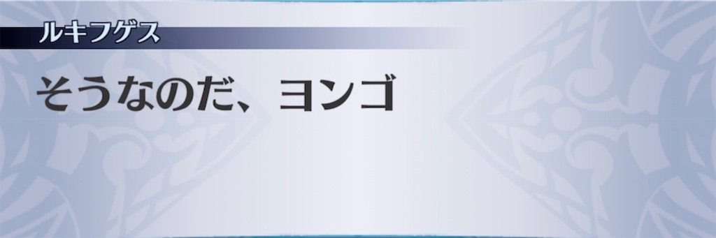 f:id:seisyuu:20210321200611j:plain