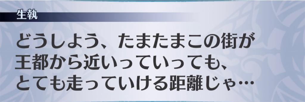 f:id:seisyuu:20210322192157j:plain