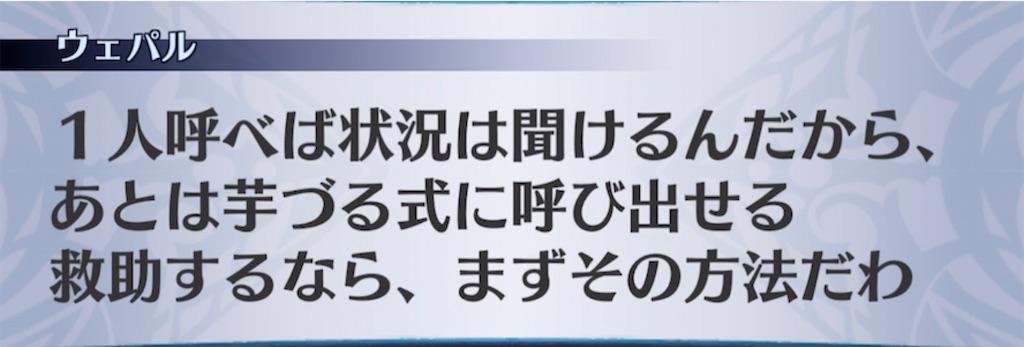f:id:seisyuu:20210322192658j:plain