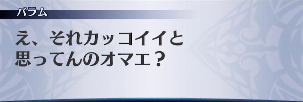 f:id:seisyuu:20210322192932j:plain