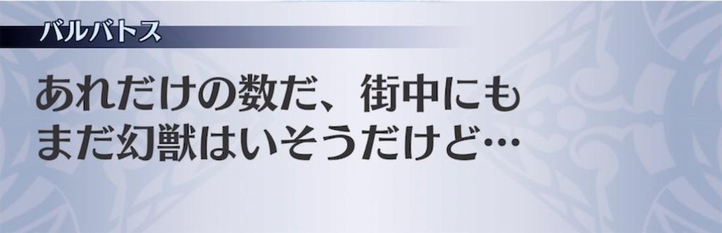 f:id:seisyuu:20210322194943j:plain