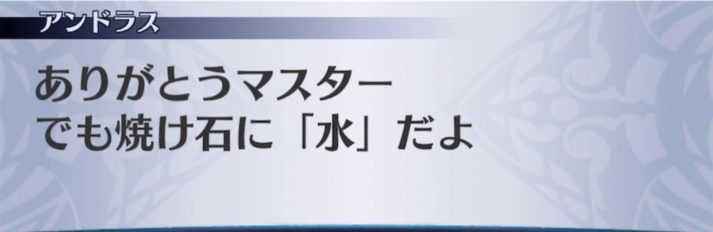 f:id:seisyuu:20210322215114j:plain