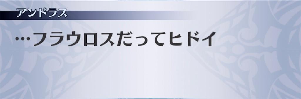 f:id:seisyuu:20210322215136j:plain