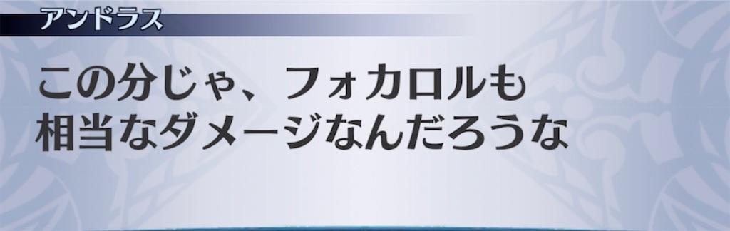 f:id:seisyuu:20210322215217j:plain
