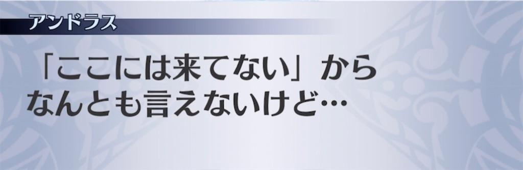 f:id:seisyuu:20210322215220j:plain