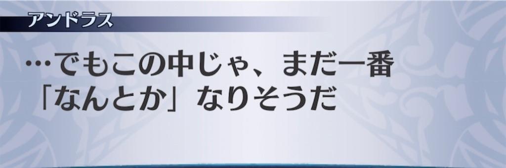 f:id:seisyuu:20210322215410j:plain