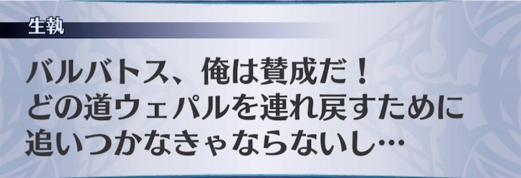 f:id:seisyuu:20210323100134j:plain