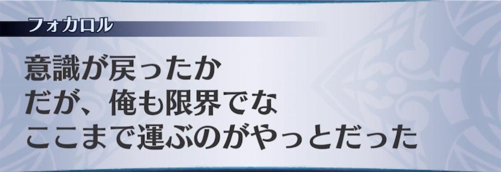 f:id:seisyuu:20210323185058j:plain