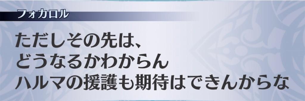 f:id:seisyuu:20210323191701j:plain
