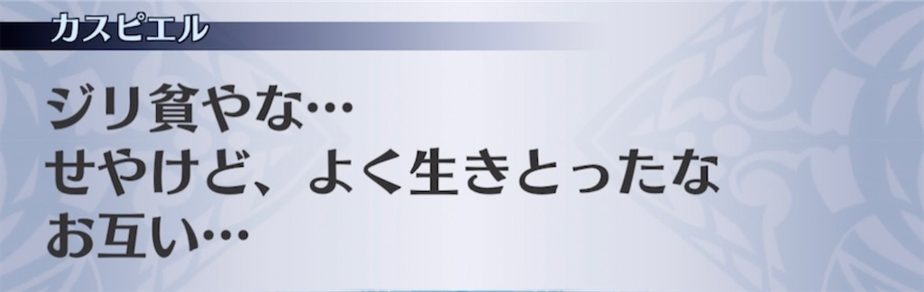 f:id:seisyuu:20210323191829j:plain