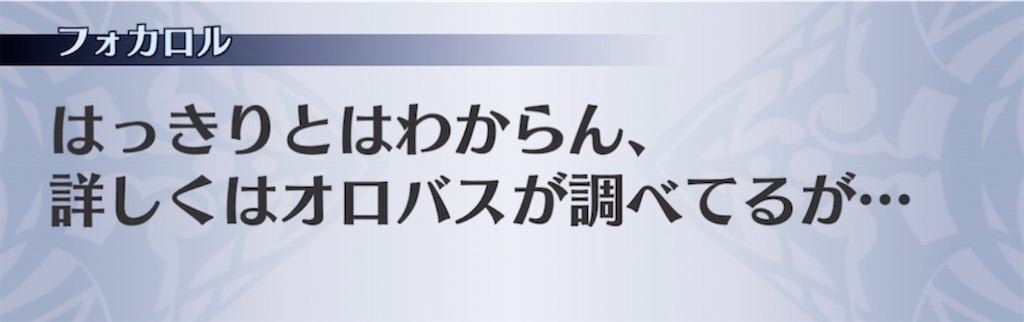 f:id:seisyuu:20210323192841j:plain