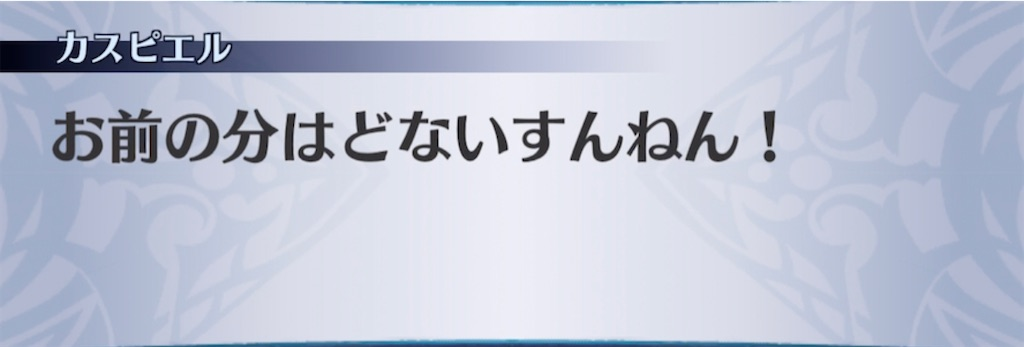 f:id:seisyuu:20210323194455j:plain