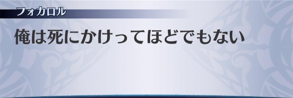 f:id:seisyuu:20210323194525j:plain