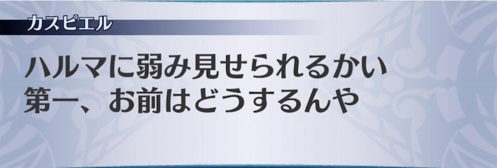 f:id:seisyuu:20210323195702j:plain