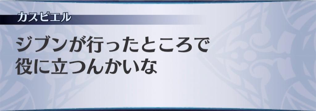 f:id:seisyuu:20210323195743j:plain