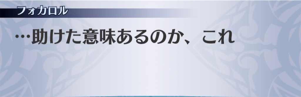 f:id:seisyuu:20210323200018j:plain