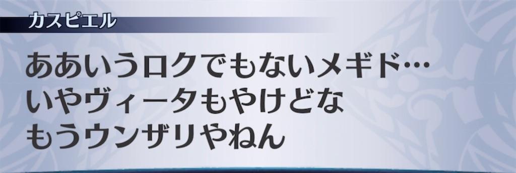 f:id:seisyuu:20210323200121j:plain