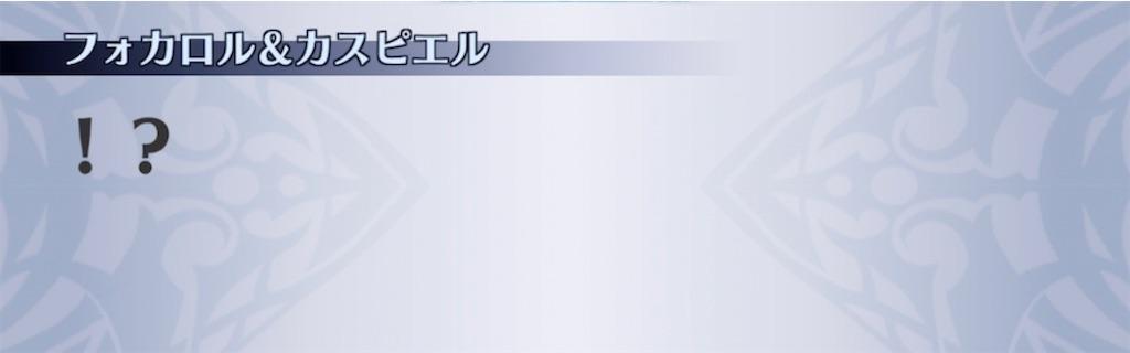 f:id:seisyuu:20210323200451j:plain