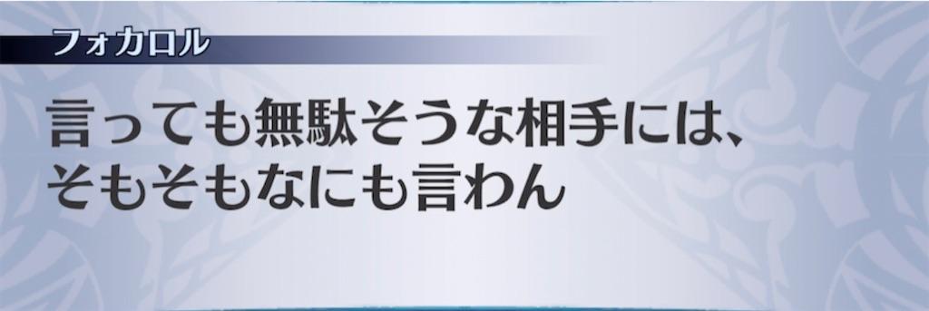f:id:seisyuu:20210323200557j:plain