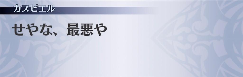f:id:seisyuu:20210323200721j:plain