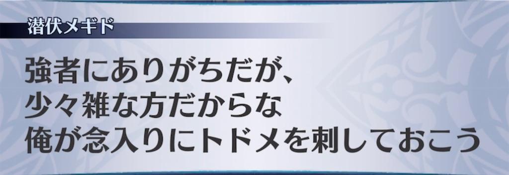 f:id:seisyuu:20210323200830j:plain