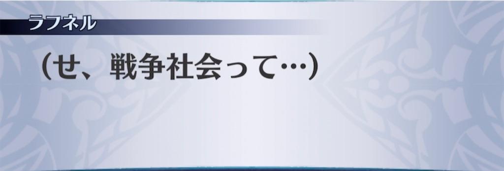 f:id:seisyuu:20210325191911j:plain