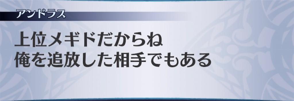 f:id:seisyuu:20210325192608j:plain