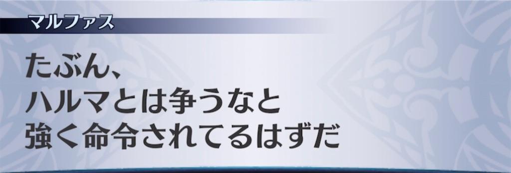 f:id:seisyuu:20210325192904j:plain