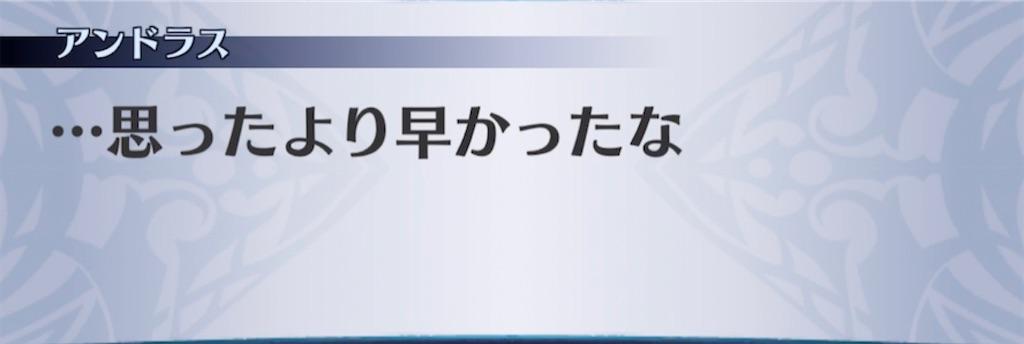 f:id:seisyuu:20210325193428j:plain