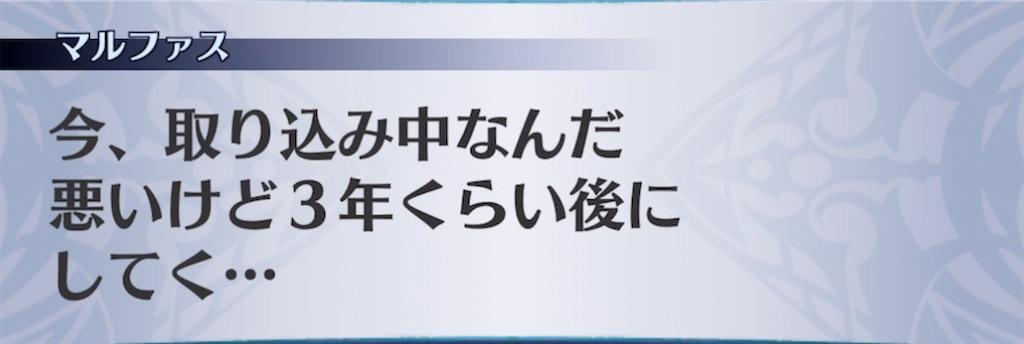 f:id:seisyuu:20210325202517j:plain
