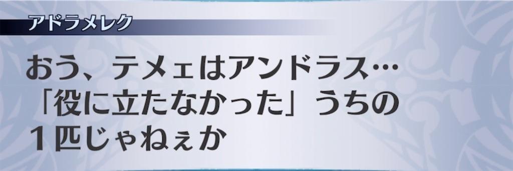 f:id:seisyuu:20210325202635j:plain