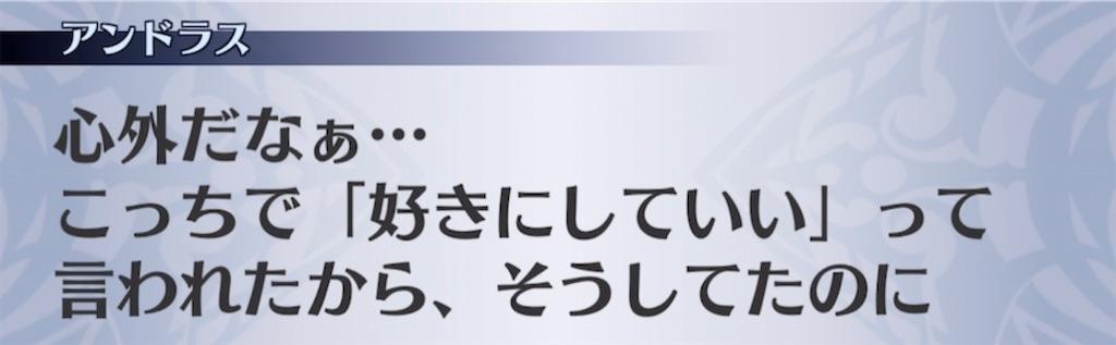 f:id:seisyuu:20210325202638j:plain