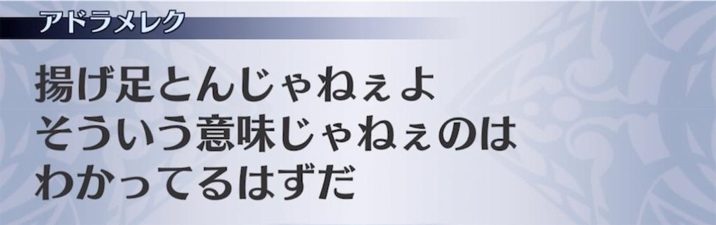 f:id:seisyuu:20210325202725j:plain