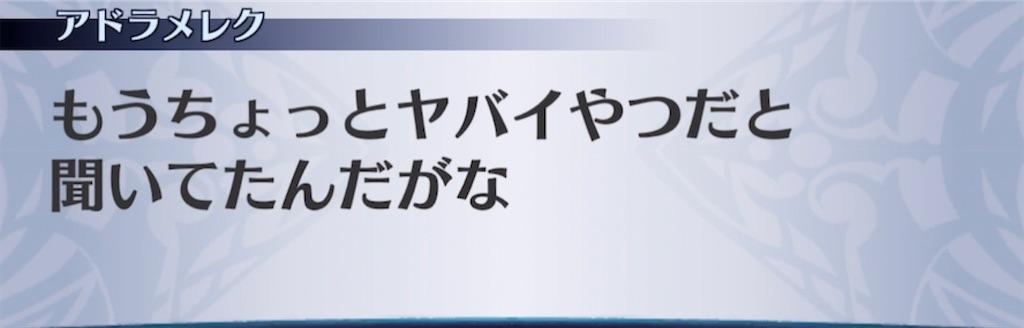 f:id:seisyuu:20210325202728j:plain