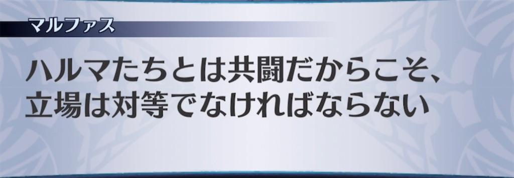 f:id:seisyuu:20210325203628j:plain