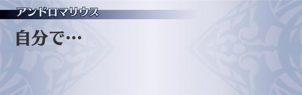 f:id:seisyuu:20210325203726j:plain