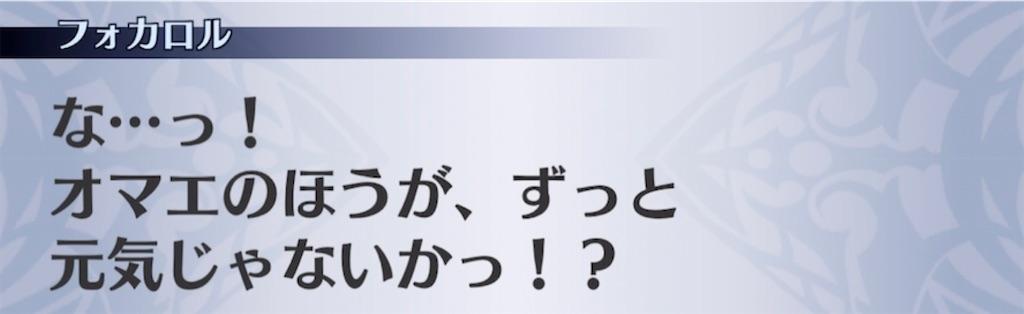 f:id:seisyuu:20210325204113j:plain