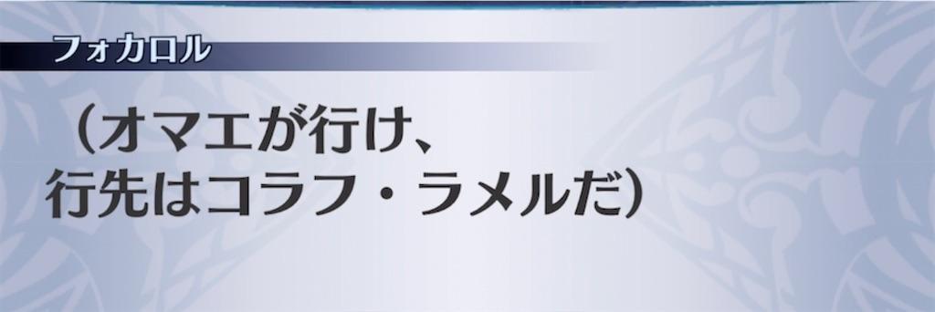 f:id:seisyuu:20210325204206j:plain