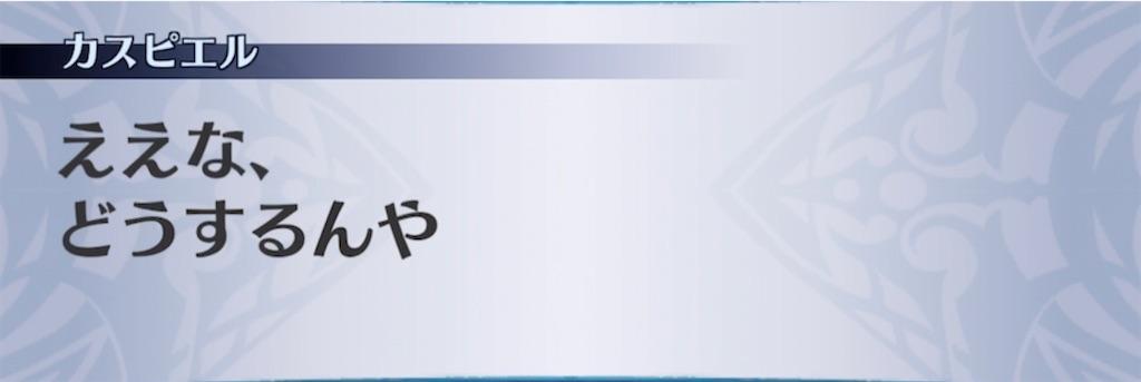 f:id:seisyuu:20210325204442j:plain