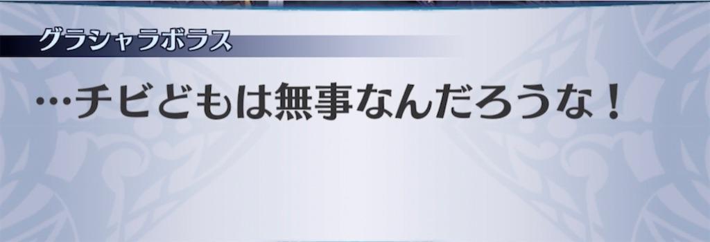 f:id:seisyuu:20210325205030j:plain