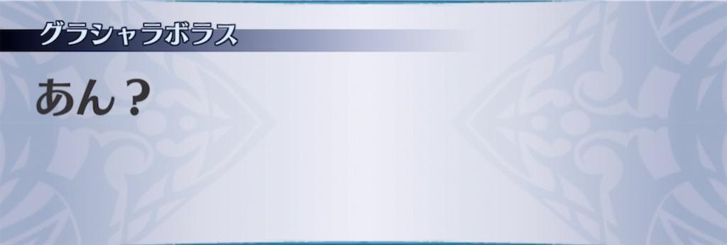 f:id:seisyuu:20210325205143j:plain