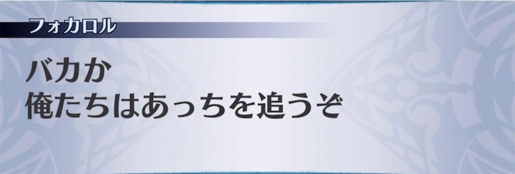 f:id:seisyuu:20210325205151j:plain