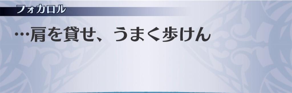 f:id:seisyuu:20210325205208j:plain