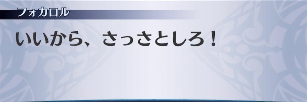 f:id:seisyuu:20210325205258j:plain