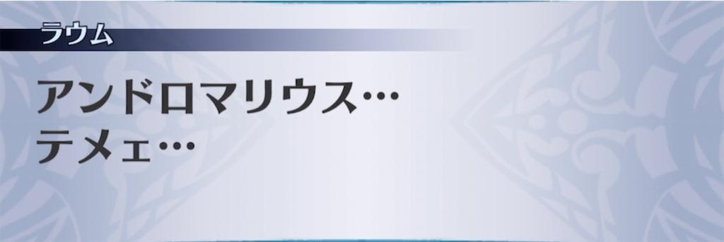 f:id:seisyuu:20210326175927j:plain